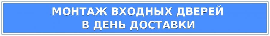 banner-montazh2