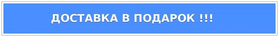 dveri_lite_internet_magazin_besplatnaya_dostavka